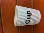 Paper Coffee Cups - 9 oz.